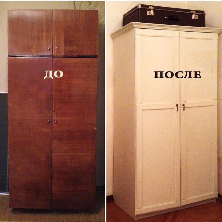 идеи реставрации советской мебели с картинками вечерней
