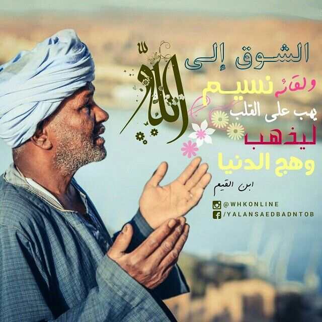 Pin By Wael Helmy On يلا نساعد بعض نتوب Movie Posters Poster Movies