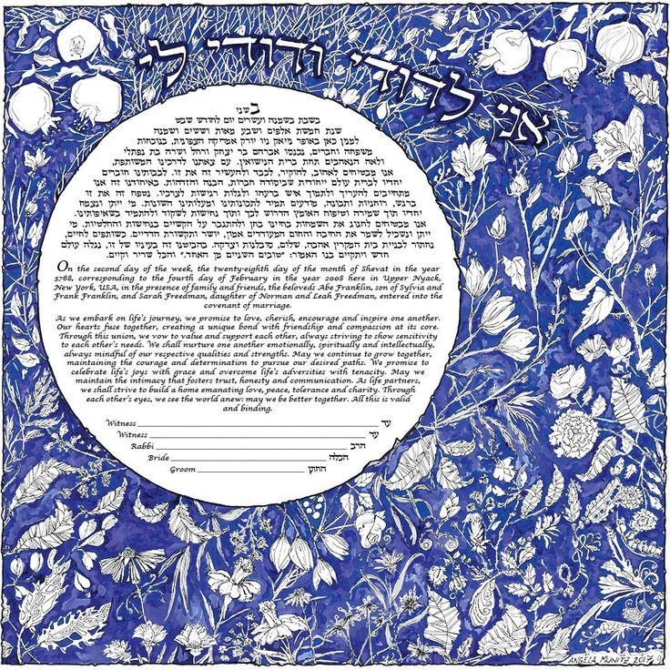 Lyric nightshift lyrics : 88 best I Am My Beloved's and My Beloved Is Mine Ketubahs images ...