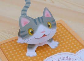 Leuke pop up kaarten die je gratis kan uitprinten en maken!