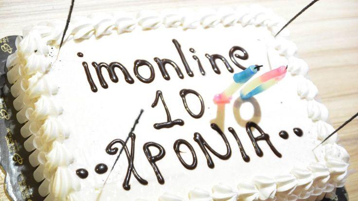 imonline birthday party X  10 χρόνια ζωής για την imonline και το καθιερωμένο πάρτι γενεθλίων πραγματοποιήθηκε στο Talos Plaza, στο Σιέλ. Φίλοι και συνεργάτες γιορτάσαμε μαζί τα 10 πρώτα χρόνια ζωής.  https://www.imonline.gr/gr/ta-nea-mas/imonline-birthday-party-x-1227