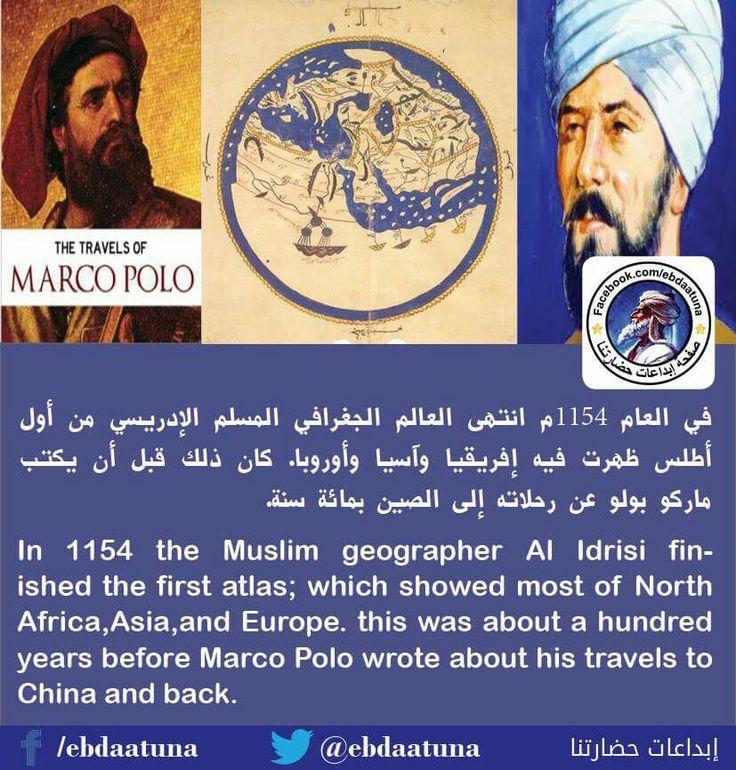 Muslim Geographers