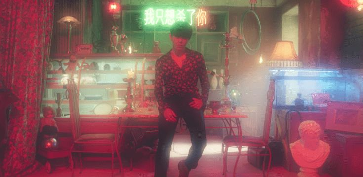 "Yong Jun Hyung de Highlight publica un temperamental vídeo teaser para el regreso con su canción en solitario ""Wonder If"" via @soompi"