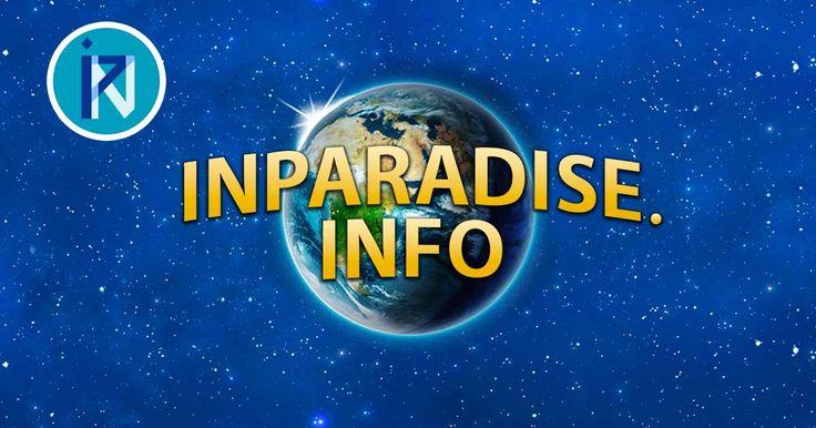 Inparadise.info - это не просто социальная сеть, а место,где вы сможете найти старых друзей, купить или продать какой-нибудь товар, слушать музыку и смотреть видео онлайн, или даже найти работу.