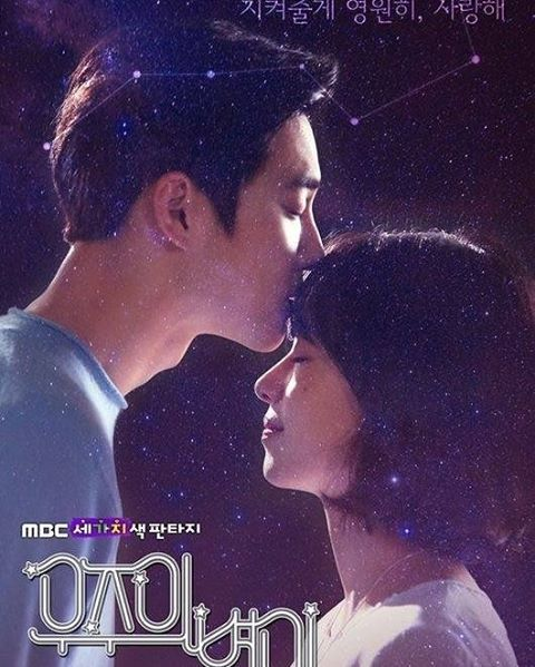 Warriors Of The Rainbow Full Movie With English Subtitles: 378 Best K & Asian--DramaS Images On Pinterest