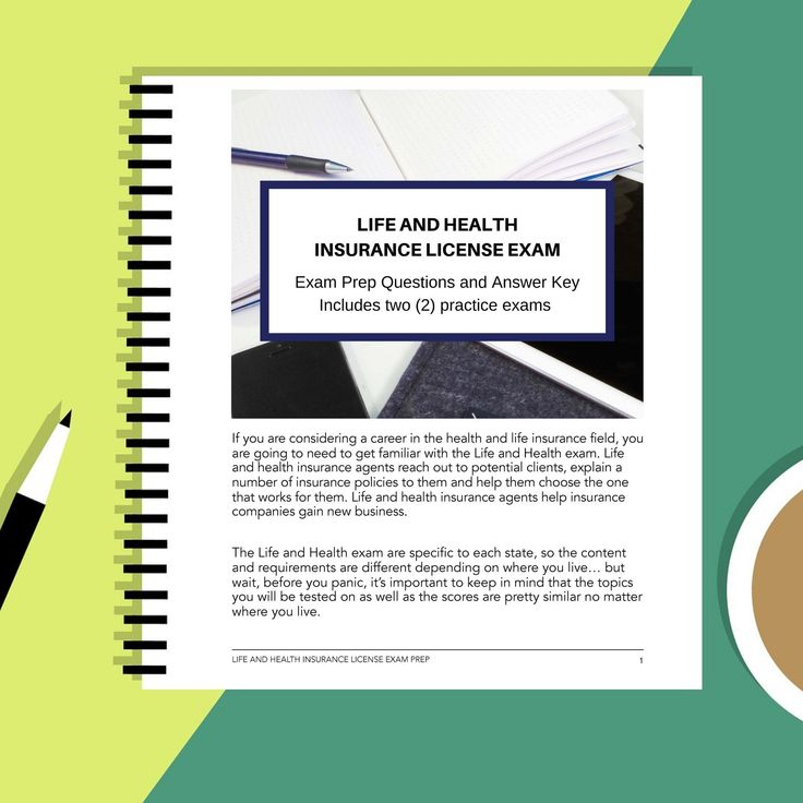 Study guide life and health insurance license exam bundle