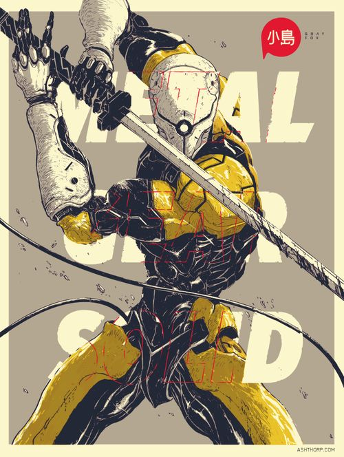 Gray Fox print final art by Ash Thorp