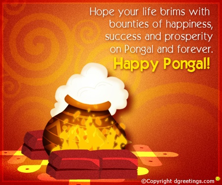 Dgreetings - By sending this card send your best wishes on this pongal.