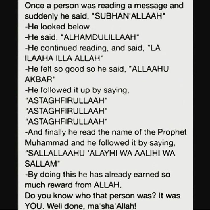 May Allah (swt) reward every single one of you. - My beloved brothers and sisters in Islam ❤☝Ameen