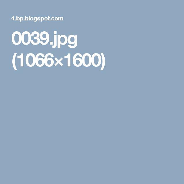 0039.jpg (1066×1600)
