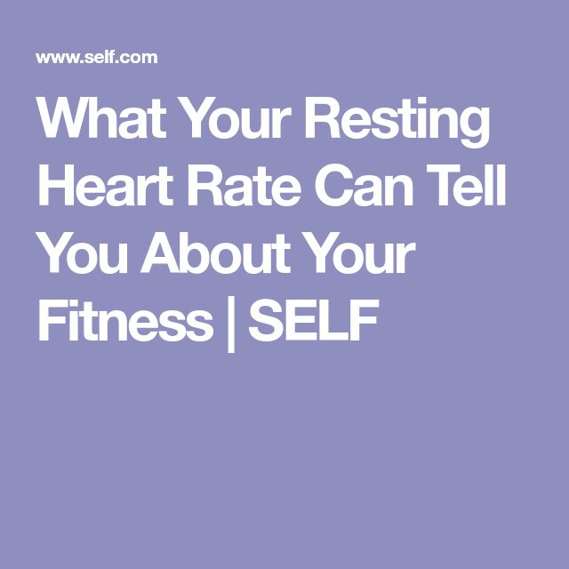 how to tell your heart rate