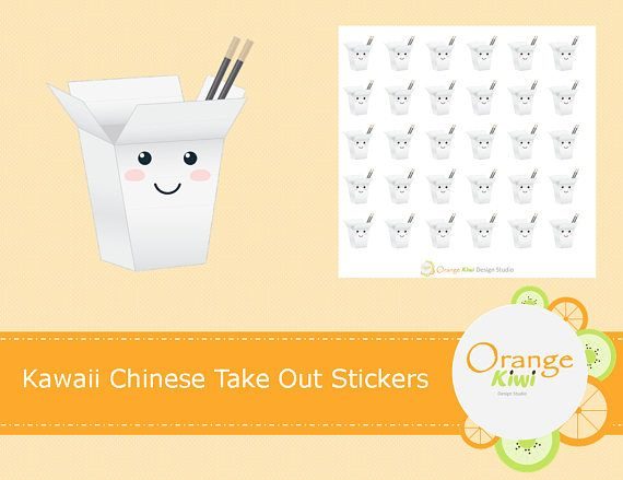 Kawaii Chinese Take Out Stickers, Dinner Planning Stickers, Meal Planning, Planner Stickers, Erin Condren Life Planner