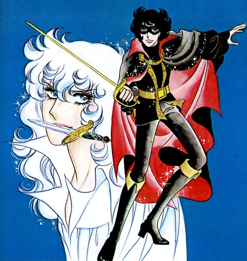 Yeah I like to watch and read cheesy 70s anime and manga. Lady Oscar FTW!
