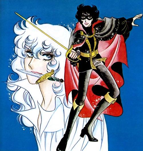 Yeah I like to watch and read cheesy 70s anime and manga. Lady Oscar FTW!