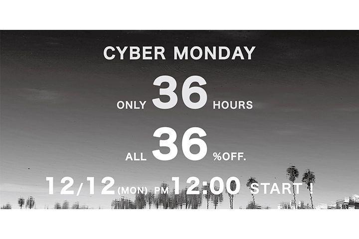 36時間限定!〈DtE in California〉が12日12:00よりオンライン限定セール「サイバーマンデー」開催   LAを本拠地とし、上質・シンプルをコンセプトにリラックス感や着心地を追求したアイテムを提案する〈ディーティーイー イン カリフォルニア(DtE in California)〉が、オンライン限定セール「サイバーマンデー(CYBER MONDAY)」を12月12日(月)12:00より36時間限定で開催する。    アメリカでは毎年、感謝祭週明けの月曜日にネット販売の売上が急増することから...