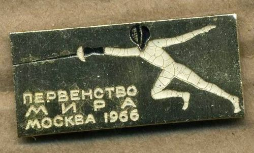 USSR-Russia-Soviet-fencing-1966-year-WORLD-CUP-metal-badge-Pin