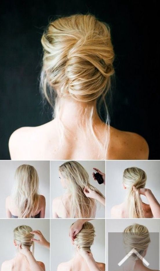 Chignon banane simple