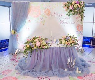 Свадебное агентство La Fleur