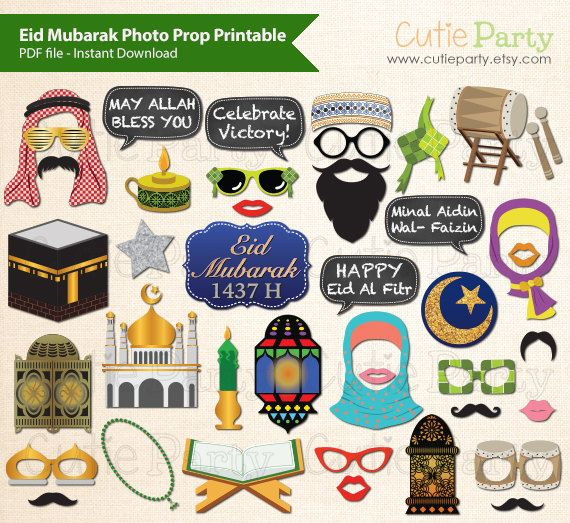 Eid Mubarak Photo Booth Prop Eid Photo Booth Prop by Cutieparty