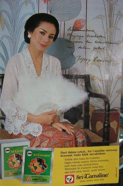 Poppy Dharsono_ca. 1986