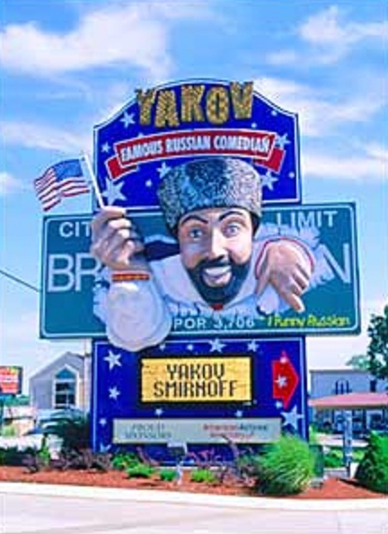 75 Best Images About Shows In Branson Missouri On