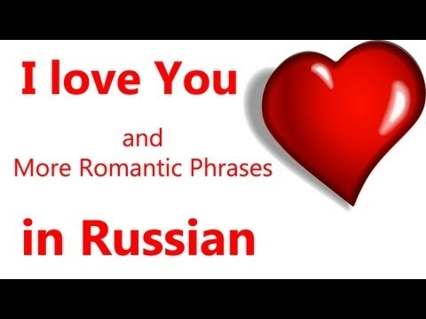 how do you pronounce i love you in russian How to pronounce j & y in english  it's the rare case in english when russian students never be confused :)))  i love your lesson you are super teacher.