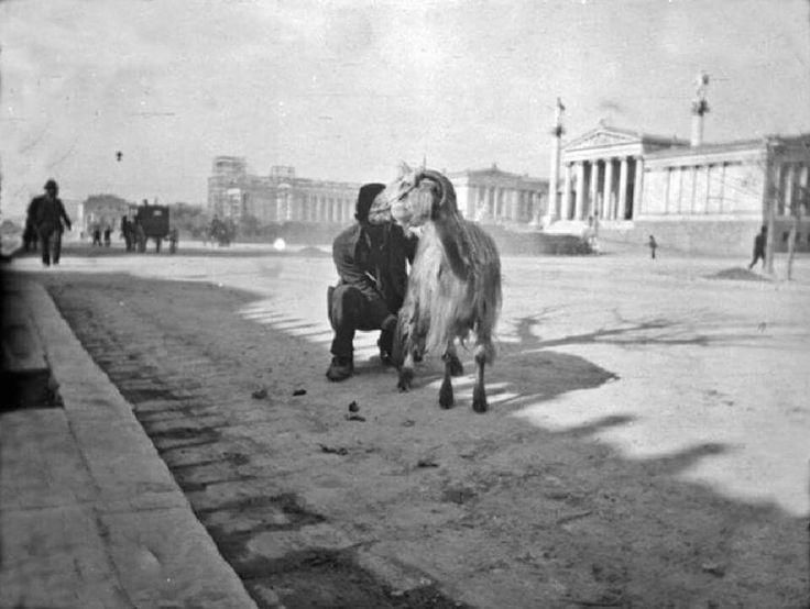 1891 Πανεπιστημιου