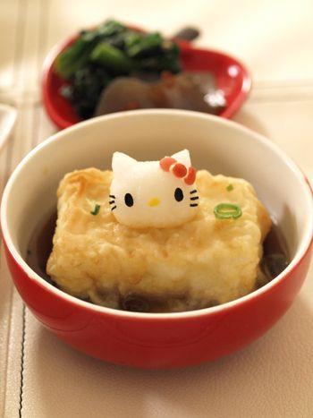 fried tofu w/ Daikon-oroshi : grated radish HELLO KITTY