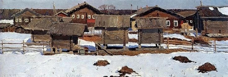 Vladmir Stozharov (1926-1973) (Russian)