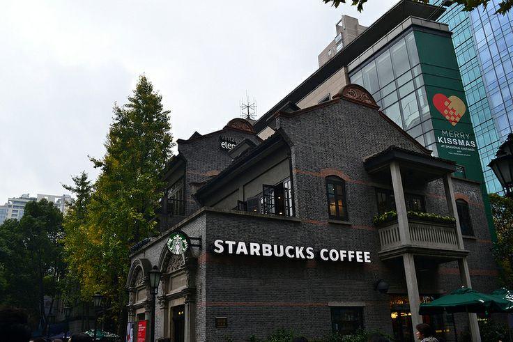 Starbucks Coffee at Shanghai XinTianDi