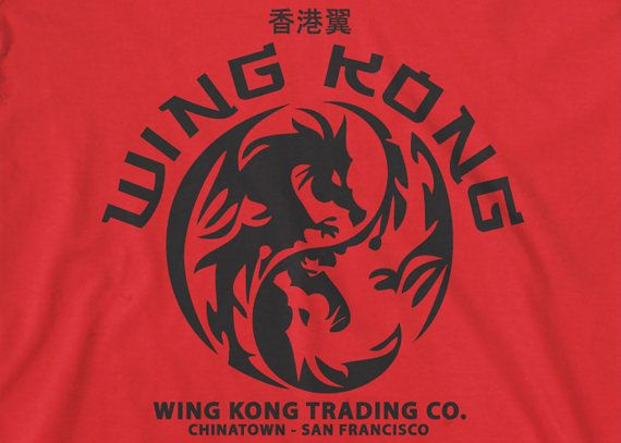 Big Trouble In Little China: Wing Kong Movie by TheSlothBrain