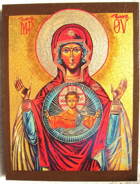 Ikona Matka Boża z dzieciatkiem Znaku Promocja