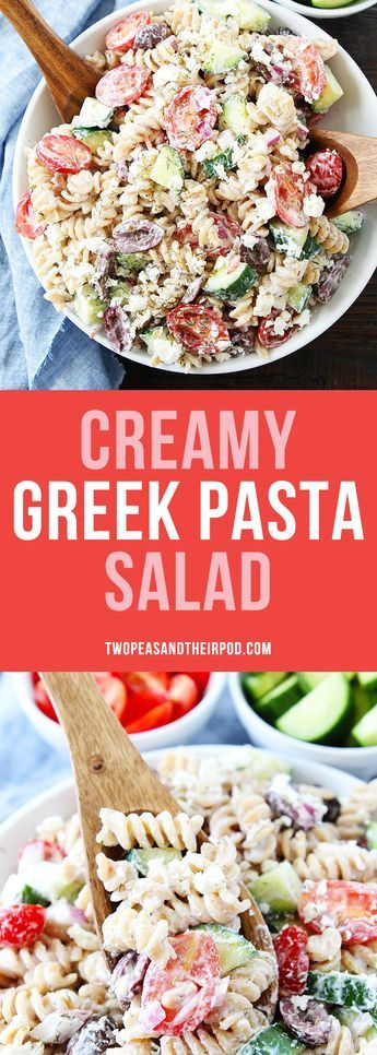 Creamy Greek Pasta Salad is the perfect side dish for summer potlucks and barbecues! You will love this no mayo creamy pasta salad!