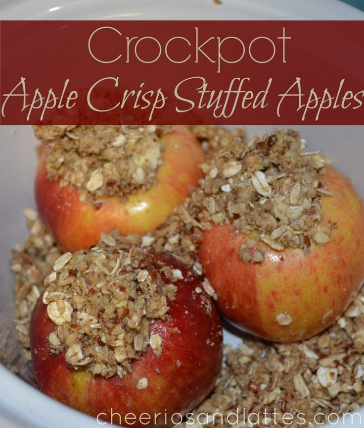 Crockpot Apple Crisp Stuffed Apples; a simple crockpot dessert that falls apart with the poke of a fork! Amazing with ice cream!