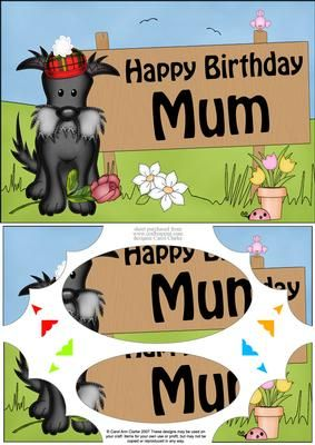A5 Scottie Dog Birthday MUM Scallop Corners and Pyramage on Craftsuprint designed by Carol Clarke - A lovely Quick Card with a scalloped corners and an oval pyramage centre. Cut out the scallopped edge triangle stacker and the pyramage pieces then layer onto the main image for a stunning 3d effect. This design is also available in other coordinating colourways/designs and together they would make a great set of cards to sell at craft fairs etc. - Now available for download!