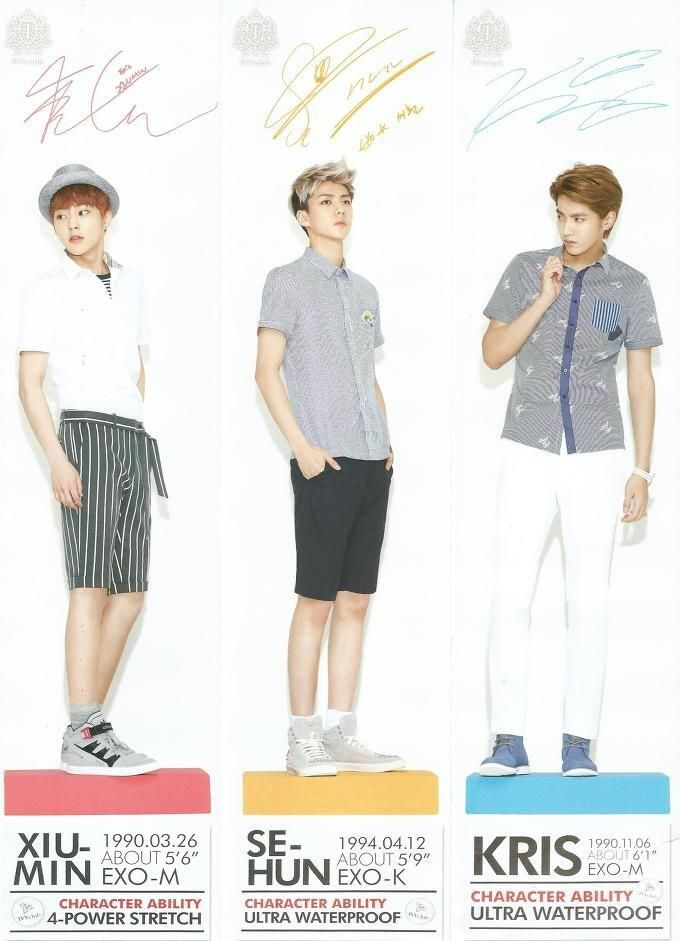 Twitter / SMTownFamily: {PROMO} 140329 Exo's Merchandise for Ivy Club: Xiumin, Sehun, Kris