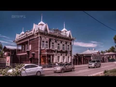 Сибирь, Байкал, Иркутск