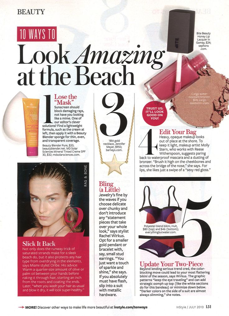 Want to look amazing at the beach? Take InStyle's advice and try BITE's Honey Lip Lacquer in Gamay.