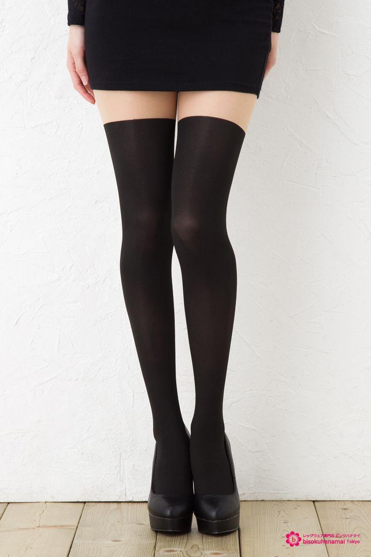 Fake tights