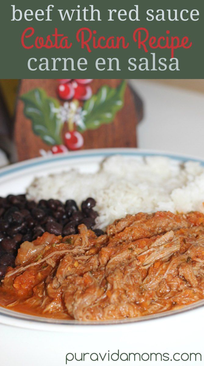 Costa Rican recipe for carne en salsa, a shredded beef with tomato sauce. Easy, yummy, and an essential part of the traditional Costa Rican casado meal.