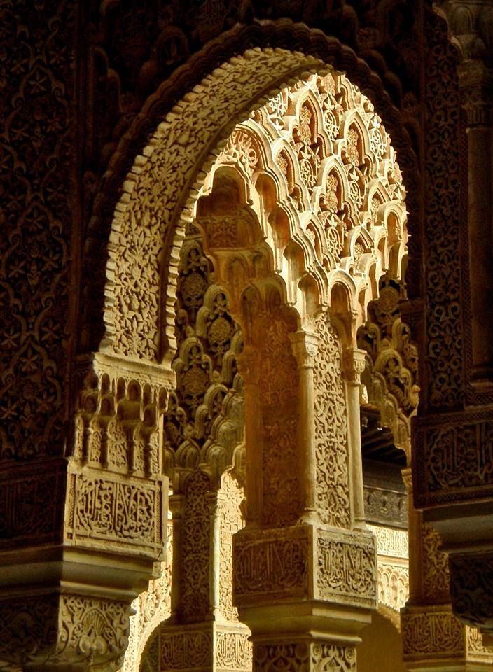 Just another beautiful Alhambra corner  Find more on : https://www.facebook.com/pages/Islamska-arhitektura-i-umjetnost/1403357959880645