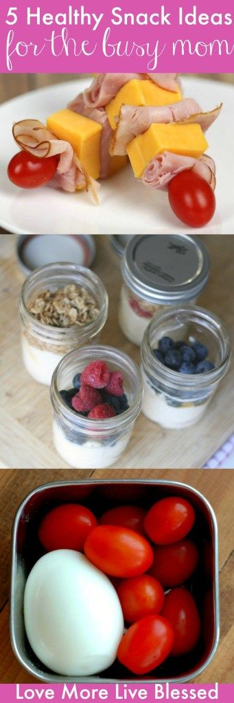 The five best healthy snack ideas for busy moms or working moms. I love how simple these snacks are. You can prep these snacks all in one day and have snacks for the entire week. All of the snacks have a good portion of protein and will keep you full. Perfect for those on-the-go days when you don't want to stop for fast food. Pin Now!
