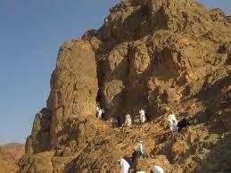Mount Uhud, famous battle site outside Madinah, Saudi Arabia, KSA