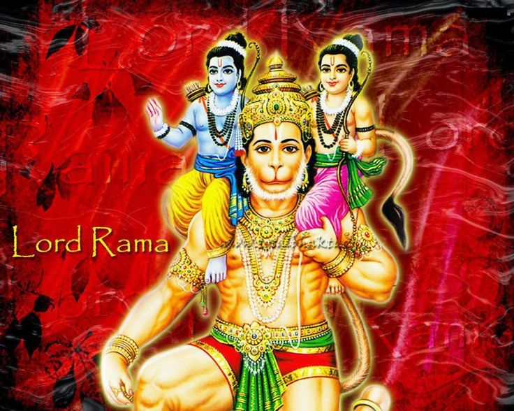 Lord Shri Hanuman and Ram Ji HD Wallpapers