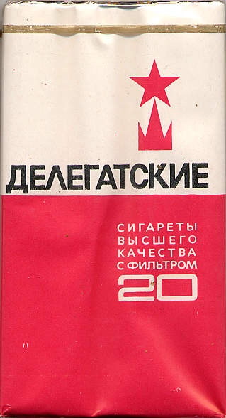 Russia late 1970's  20 pieces with Filter in Soft Pack with Cellophane  Price 60 K  Producer Tabachnaya Fabrika Yava  Trade Mark Owner