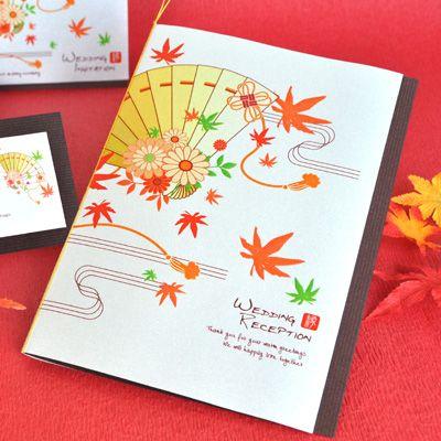 秋の結婚式にぴったり♡和婚にもおすすめ! 扇華(せんか)[席次表手作りセット] http://www.farbeco.jp/shopdetail/037001000036/