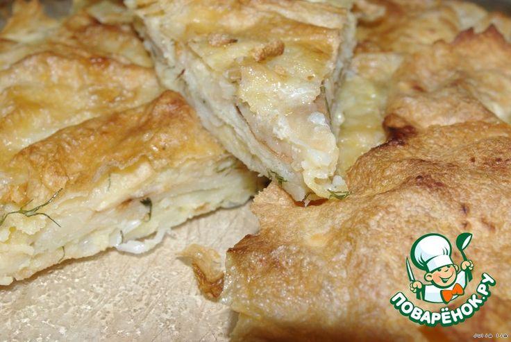 """Пирог из лаваша """"Ленивый хычин"""" - кулинарный рецепт"""