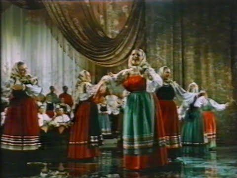 Песни родной стороны. Фильм-концерт 1953
