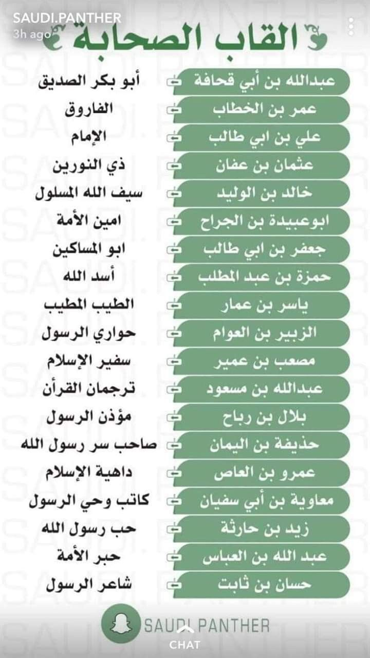 Pin By Daghsir On Quraan In 2020 Islamic Quotes Quran Islam Beliefs Islam Facts