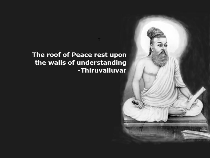 Great Indian tamil poet
